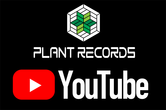 PLANT RECORDS OFFICIAL YOUTUBE